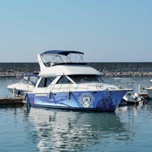 Total Covering d'un bateau